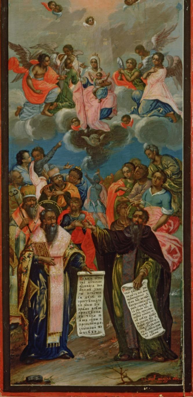 cono de la Asamblea de la Santa Madre de Dios, Russia, San Petersburgo, Mikhail Funtusov, 1755. Témpera sobre madera.-