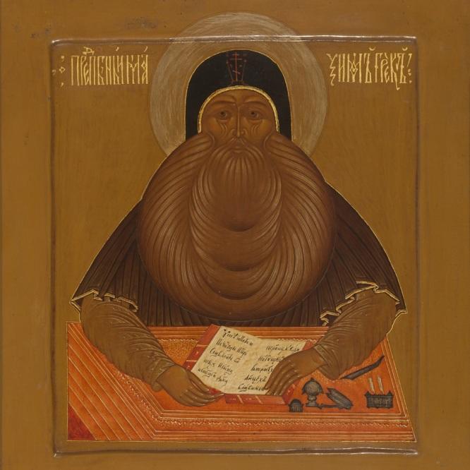 Icono de San Máximo de Grecia, Rusia, Mstyora, siglo XIX.-