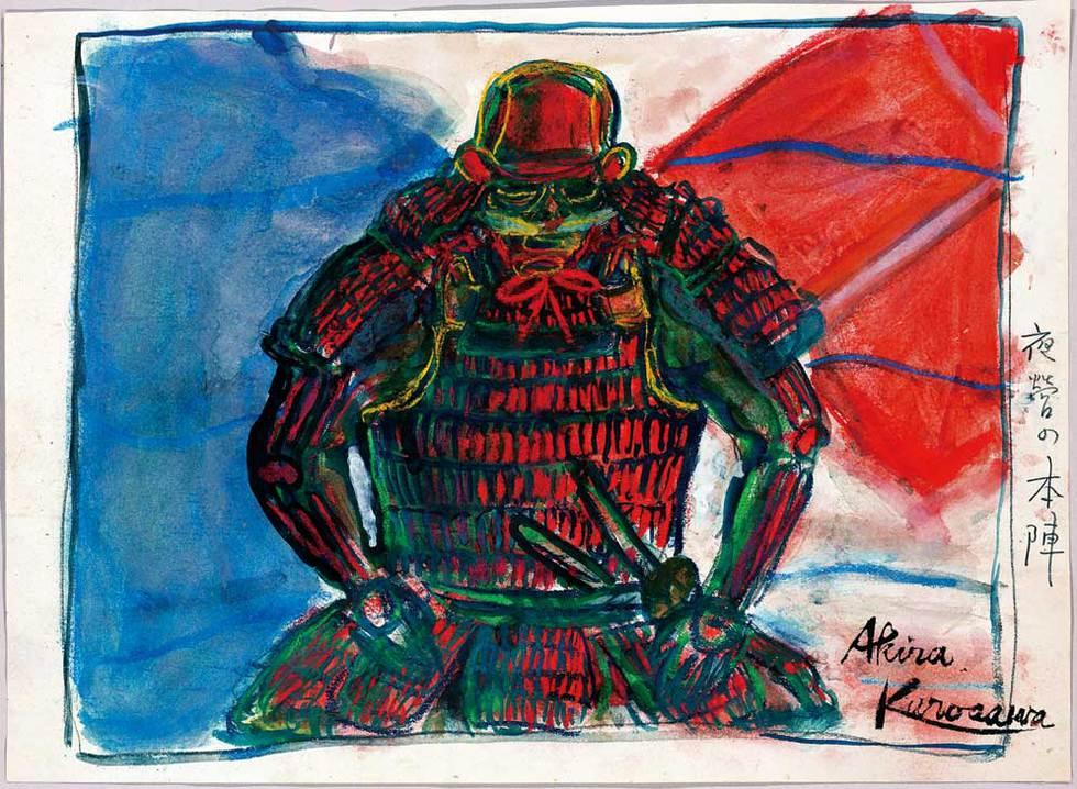 Este dibujo, previo a Kagemusha, la sombra del guerrero, representa la Noche en el cuartel del ejército de Takeda. © Kurosawa Production Inc. Bajo licencia exclusiva de HoriPro Inc.