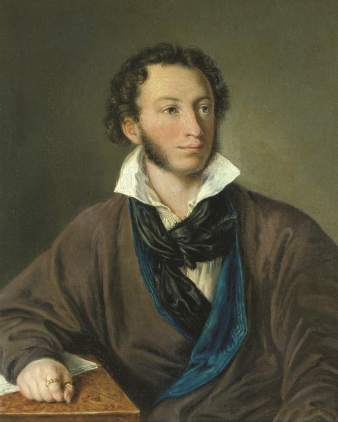Alexandr Sergievich Pushkin. MUSEO DEL ROMANTICISMO