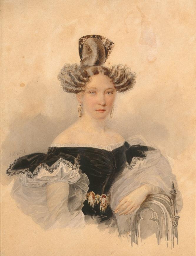 La princesa Sofia Alekseevna Lvova. MUSEO DEL ROMANTICISMO