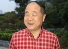 El chino Mo Yan, Premio Nobel de Literatura