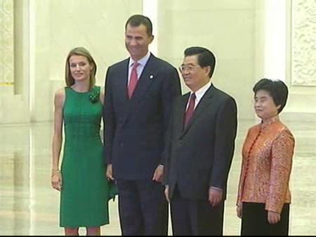 Los Príncipes de Asturias llegan a Pekín