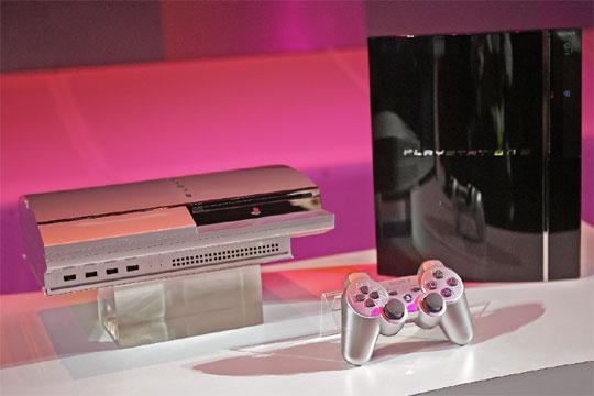 Videoconsola PS3 de Sony