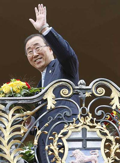 El secretario general de las Naciones Unidas