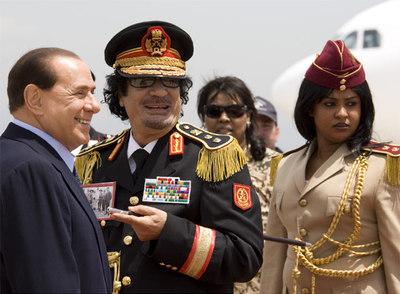 Jaima de Gaddafi