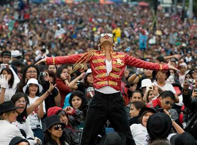Thriller en Mexico
