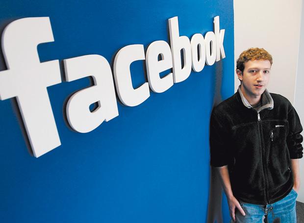 La valoración de Facebook supera los 50.000 millones de dólares