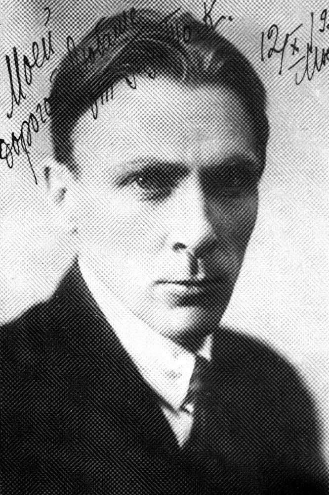 Mijaíl Bulgákov