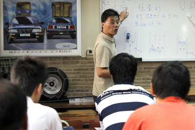 El profesor Liu