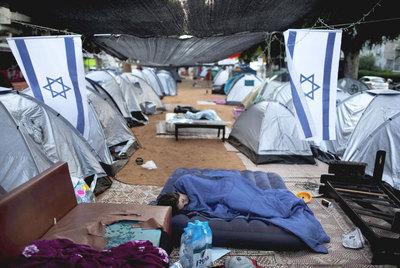 Campamento de indignados en el centro de Tel Aviv