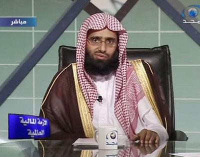 Arabie cheikh Abdelaziz Al Fwazan