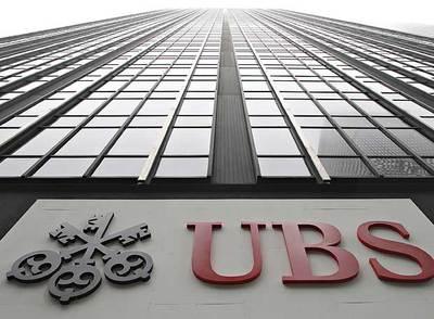Sede de UBS en Nueva York