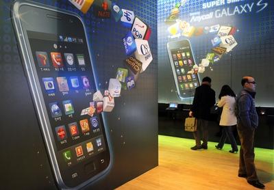 Samsung logra un récord en sus beneficios gracias al 'smartphone' Galaxy S
