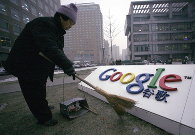 Google decepciona con sus resultados