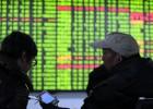 Las Bolsas chinas se desploman por investigaciones a los intermediarios