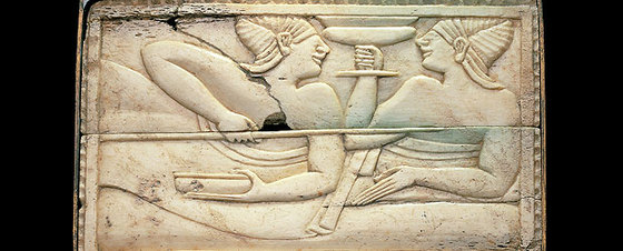 Plaquita de revestimiento de marfil. Siglo VI a.C.