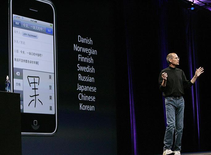 Jobs presenta el iPhone 3G - Más idiomas