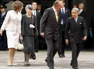 Los Reyes, acompañados de los emperadores de Japón