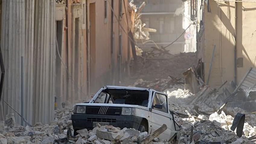 Terremoto A La Vez Que El De Roma - Magazine cover