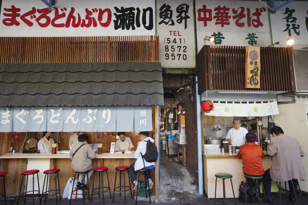 Baños Termales Japoneses:Fotos: Diez experiencias muy tokiotas