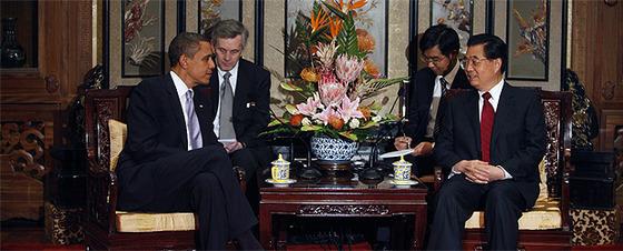 Obama llega a Pekín