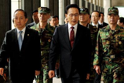 Corea del Sur se prepara