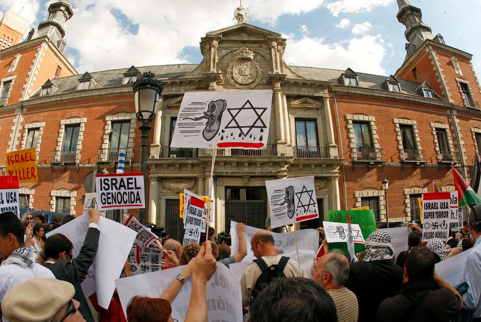Manifestaciones contra el ataque israelí  - Protesta en Madrid