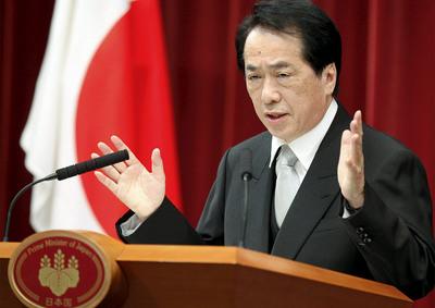Boletín Oficial del Estado del Japón. Naoto_Kan_toma_posesion_primer_ministro_Japon