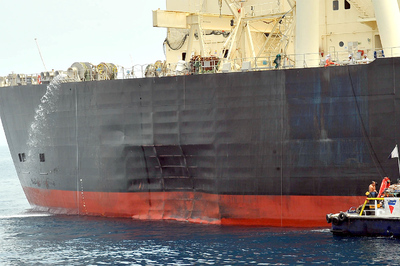 Boat carried out a terrorist attack that damaged a Japanese oil tank…