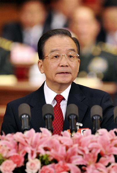 China busca la
