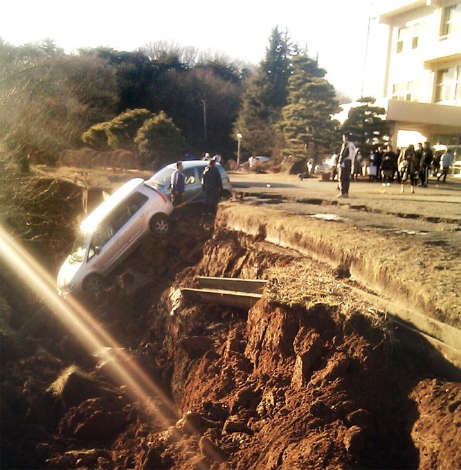 Terremoto en Japón  - Engullido por la tierra