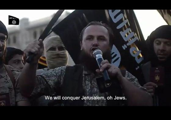 La ruta del Estado Islámico a París