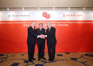 La Fundación La Caixa impulsa un programa de cuidados paliativos en China