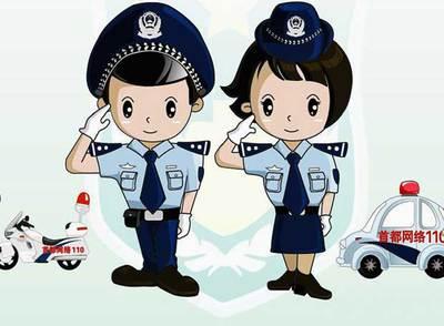 external image ciber_policias_chinos_accion.jpg