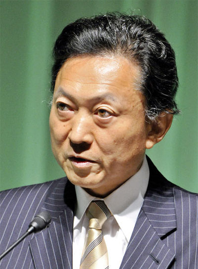 El primer ministro electo de Japón, Yukio Hatoyama.