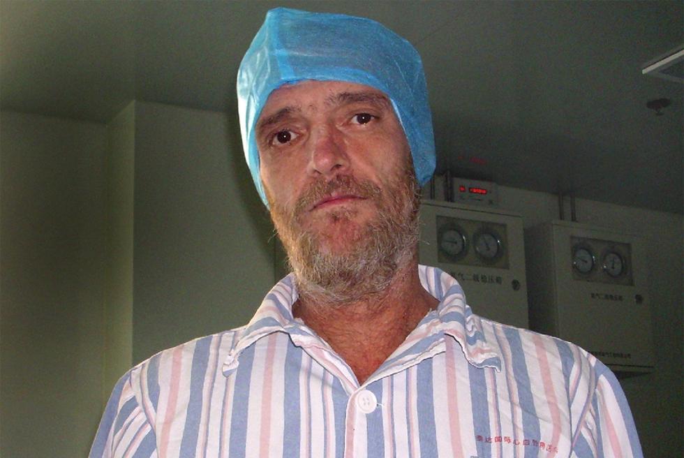 El viaje de Óscar Garay  - Recuperación