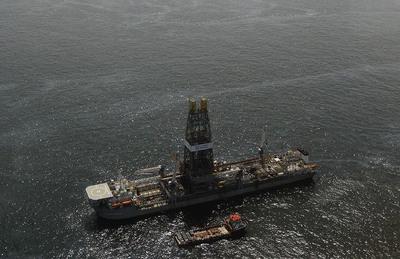 Vertido de BP en el  Golfo de México
