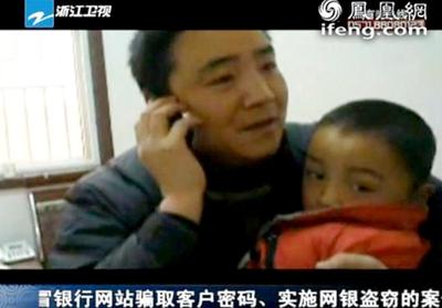 Los usuarios de redes sociales chinas buscan a niños desaparecidos
