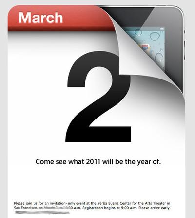 Apple presentará el iPad 2 el próximo miércoles