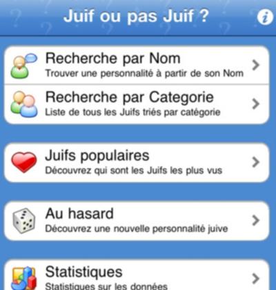 Apple retira en Francia la aplicación que ofrece un fichero de personalidades judías