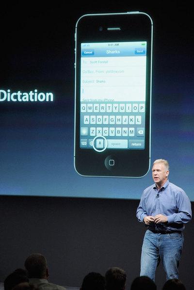 Apple agota las existencias para la venta anticipada del iPhone 4S