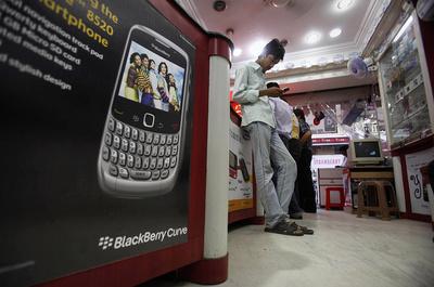 Un conmutador apaga Blackberry