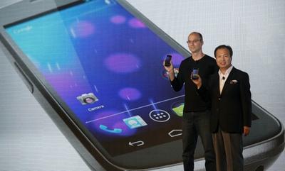 Un teléfono de Samsung estrena el nuevo Android