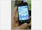 Apple corregirá el problema de la batería del iPhone 4S