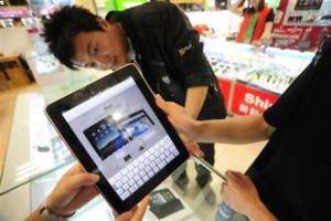 Desestimada en EE UU la denuncia de Proview contra Apple
