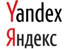 Yandex le hace la guerra a Google en los servicios para el móvil