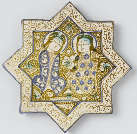 El Rijksmuseum Da La Bienvenida Al Arte Musulmán Cultura El País