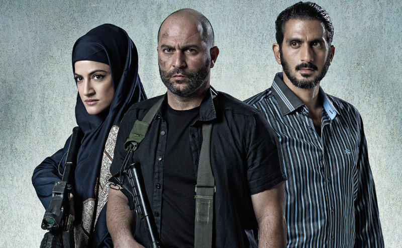 Image result for fauda imagenes