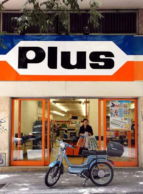 Fachada De Un Supermercado Plus Edici 243 N Impresa El Pa 205 S